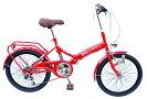 【ふるさと納税】E-036ラグジュリアス206折りたたみ自転車(色レッド)【数量限定20台】