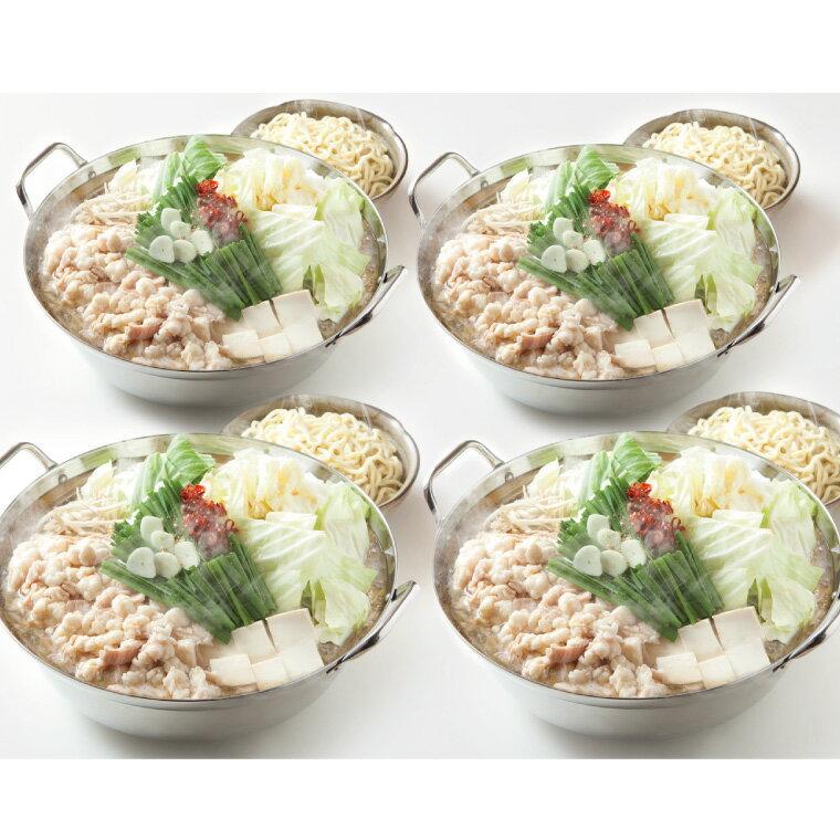 絶品塩もつ鍋12人前(シマ腸1.2kg)