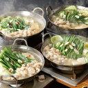 【ふるさと納税】麺にこだわった!!佐賀和牛もつ鍋と絶品塩もつ...