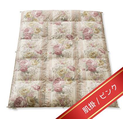 フランスベッド ポエム 肌かけ羽毛布団 シングルサイズ ピンク/ブルー