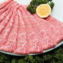 【ふるさと納税】佐賀牛「モモしゃぶしゃぶ・すき焼き用」 800g