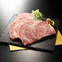 【ふるさと納税】佐賀牛サーロインステーキ 200g×3枚