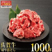 【ふるさと納税】「佐賀産和牛」肩ロースすき焼き用500g【チルドでお届け!】