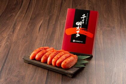 ご飯のお供に明太子500g(BG076)
