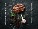 【ふるさと納税】満足度100%!佐賀牛モモスライス400g&佐賀牛モモ極厚ステーキ200g×2枚(DP001)