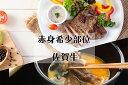 【ふるさと納税】赤身希少部位をステーキで!佐賀牛イチボ、トモサンカクのステーキ300g(2枚),モモスライス300g(DP005)