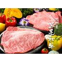 【ふるさと納税】九州産黒毛和牛・豪快セット サーロイン・ステーキ200g×5枚  と  ロース・スライス1kg(G1)