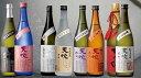 【ふるさと納税】300年の蔵人の誇り・お酒「天吹」  春夏秋...