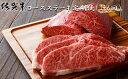 【ふるさと納税】毎月1回(計6回)お届け トップブランド牛「佐賀牛ロースステーキ(約200g×7枚)」定期便