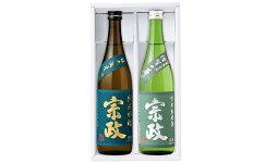 清酒宗政純米吟醸-15・特別純米酒セット