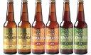 S10-6【ふるさと納税】宗政酒造 有田のクラフトビール!NOMAMBA BEER 330ml×6本セット