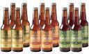 S20-4【ふるさと納税】宗政酒造 有田のクラフトビール!NOMAMBA BEER 330ml×12本セット