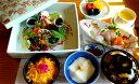 F20-1【ふるさと納税】【完全予約制】お食事券「日本料理 保名」和懐石ランチセット 2名様分 感動の食体験