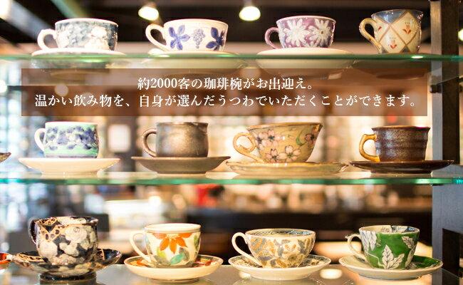 A40-40【ふるさと納税】ハローキティ古伊万里金彩牡丹 ケーキ皿 ギャラリー有田