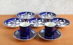 A100-15【ふるさと納税】深川製磁 明染付白抜紋 ペア突立コーヒー碗皿・プレート揃