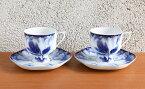A70-48【ふるさと納税】 深川製磁 牡丹金ミル ペア高台コーヒー碗皿
