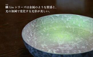 A30-11【ふるさと納税】麟Linプラチナ冷酒器【陶磁器】