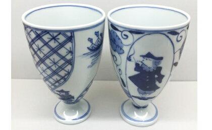 青花 絵変りフリーカップ2個セット 小島芳栄堂