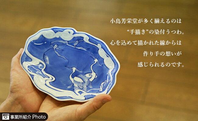 A25-116【ふるさと納税】青花 ハーモニーストライプ文具トレイ(2枚セット)小島芳栄堂