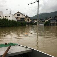【ふるさと納税】【令和元年大雨災害支援緊急寄附受付】大町町災害応援寄附金(返礼品はありません)
