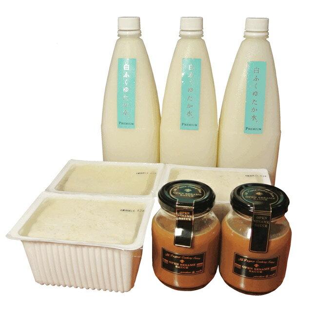 【ふるさと納税】日本初!極上温泉湯豆腐の白しゃぶⓇ基本セット:佐賀県大町町