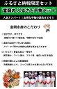 【ふるさと納税】富岡の「ふるさと干物」セット...