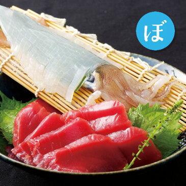 【ふるさと納税】長崎県産やりいか姿造り・本まぐろスライス