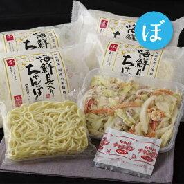 海鮮具入りちゃんぽん(5入)