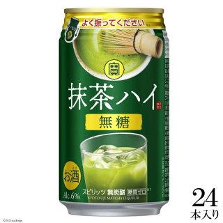 宝 抹茶ハイ(無糖)