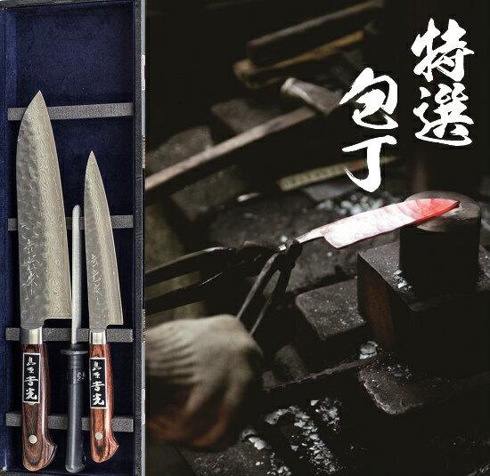 【ふるさと納税】島原手打ち刃物セット:長崎県島原市