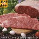 【ふるさと納税】島原育ちの和牛セット 1.5kg 【オススメ