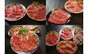 【ふるさと納税】0520.お肉屋さんの長崎和牛、じげもん豚、長崎名水鶏のセット-2