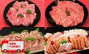 【ふるさと納税】1255.長崎和牛・豚肉お楽しみコース-1