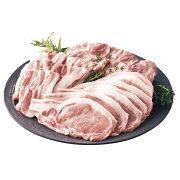 【ふるさと納税】平戸島豚焼肉セット