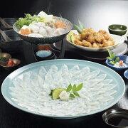 【ふるさと納税】平戸おうごんとらふぐ鍋セット