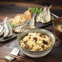 【ふるさと納税】平戸あごおつまみ4種&炊き込みご飯の素セット