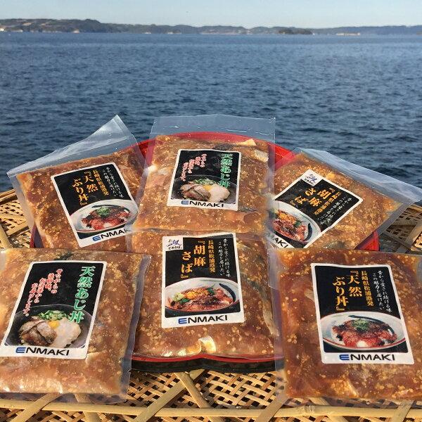 ふるさと納税  A7-017 海の幸海鮮醤油漬けセット
