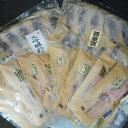 【ふるさと納税】大吟醸粕漬、西京漬のお魚いろいろ詰め合わせ...