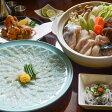 【ふるさと納税】絶品とらふぐ刺身・鍋セット(3〜4人前)