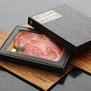 【ふるさと納税】長崎和牛ロースステーキ200g×2枚(A4以上)