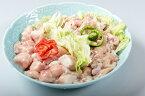 【ふるさと納税】松浦食肉組合厳選 長崎県産牛ホルモン
