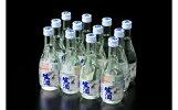 【ふるさと納税】A4-005白嶽生酒300ml12本