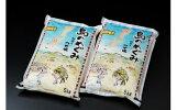 【ふるさと納税】A-038対馬産特別栽培米「つや姫」5kg×2