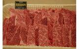 【ふるさと納税】B-046佐賀県産和牛使用肩ロース焼肉用