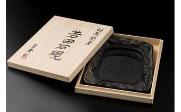 【ふるさと納税】G-003 若田石硯