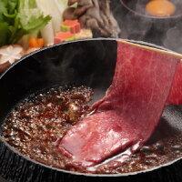 【ふるさと納税】0084幻の五島牛(特選)焼肉・すき焼用600g