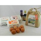 【ふるさと納税】太陽卵・棚田米「卵かけご飯セット」