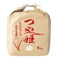 長崎県産米「つや姫」