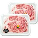 【ふるさと納税】長崎和牛ステーキセット 900g 4枚 牛肉...
