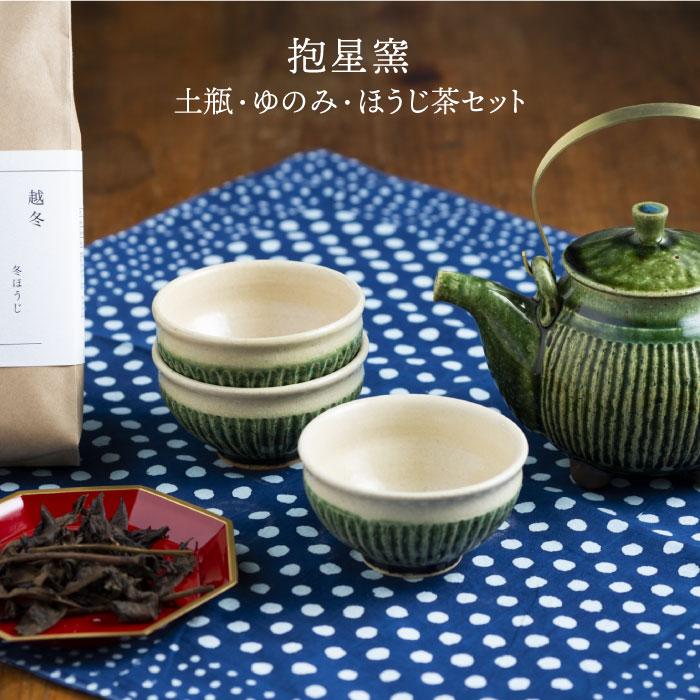 茶道具・湯呑・急須, 茶道具セット  BBK020